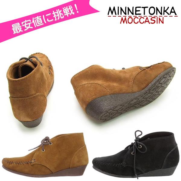【年末年始★特大バーゲン】MINNETONKA(ミネトンカ) Women's Chukka…...:rising-sun2010:10003399