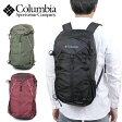 【最大500円クーポン】コロンビア columbia イーティーオーピーク22Lバックパック EtoPeak 22L Backpack 【col-53】