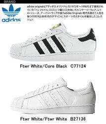 adidasアディダスSUPERSTARスーパースターレディースメンズスニーカーC77124【ads19】