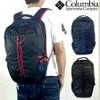 【最大500円クーポン】Columbia コロンビア リュック バックパック トウェルブポールストリーム 25L バックパック Twelvepole Stream 25L Backpack PU8068 【col-88】【bags】