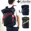 【最大500円クーポン】Columbia コロンビア バックパック トウェルブポールストリームスクエアバックパック 29L Twelvepole Stream Square Backpack PU8069 【col-94】