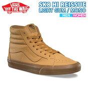 【タイムセール★超目玉】バンズ スケートハイカット リイシュー メンズ レディース キャンバス カジュアル 靴SK8 HI REISSUE va-61