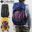 【最大500円OFFクーポン】Columbia コロンビア Great Brook 30L Backpack グレート ブルック 30L バックパック リュックサック デイパック【col-65】【0620】