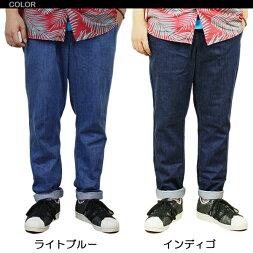 クライミングパンツイージーパンツカジュアルパンツ【bt002】