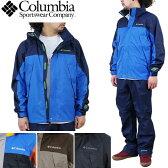 【最大500円OFFクーポン】Columbia コロンビア Grass Valley Rainsuit グラスバレーレインスーツ PM0003【col-27】人気の リュック や ジャケット レインウェア も販売中♪