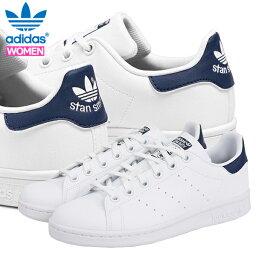 【クーポンでさらに300円OFF】adidas STAN SMITH J アディダス <strong>スタンスミス</strong> S76330 ホワイト レディース ジュニア ads67