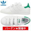 【クーポンでさらに300円OFF】adidas アディダス ...