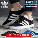 【クーポンで最大1000円OFF】^ アディダス adidas オリジナルス ガゼル メンズ スニーカー Gazelle BB5476 S76227 CORE BLACK COLLEGIATE ROYAL 【ads91-4】^