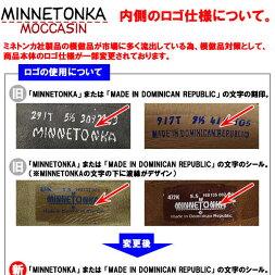 【アウトレット】2013年新作MINNETONKAミネトンカELPASOIISUEDEMOCエルパソスエードモカシンmi9