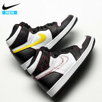 【クーポンでさらに1000円OFF】 ナイキ エアジョーダン1 レトロハイ メンズ スニーカー 靴 Nike AIR JORDAN 1 RETRO HIGH OG DEFIANT CD6579-071