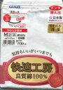 ショッピンググンゼ まとめ買い特価【グンゼ】快適工房 婦人ズロース3枚組:LLサイズ