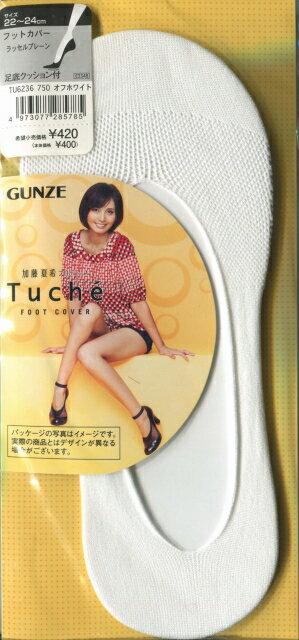 特価品【グンゼ】Tucheフットカバー(足底クッション付き):ラッセルプレーン柄
