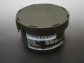 Quantity special offer! C2A1 NBC canister (military gas mask filters)