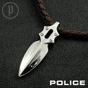 POLICE ポリス レザーチョーカー IMPACT ブラウン 20575PLC02 【あす楽対応】【RCP】[Rism][楽天カード分割]
