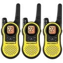 特価!Motorola MH230TPR23-Mile(37キロ) Range 22-チャンネル トランシーバー 3台セット