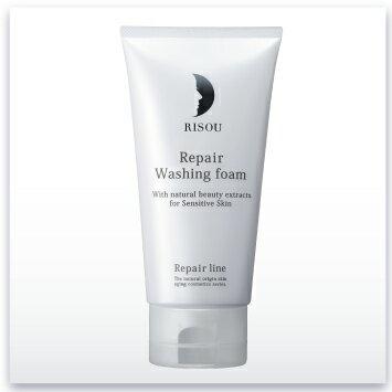 美容液成分リペア洗顔フォームリペアラインリソウの基礎化粧品スキンケアで、保湿と潤いを/乾燥