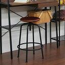 RoomClip商品情報 - anthem アンセム スツール スツール 北欧 昇降 ウッド ウォールナット アイアン ビンテージ 丸イス 丸椅子 丸型