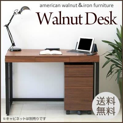Walnut DeskW1100 【ノベルティ対象外】 /デスク/パソコンデスク/PCデスク/パソコン/机/木製/ブラウン/ウォールナット/アイアン/奥行50/