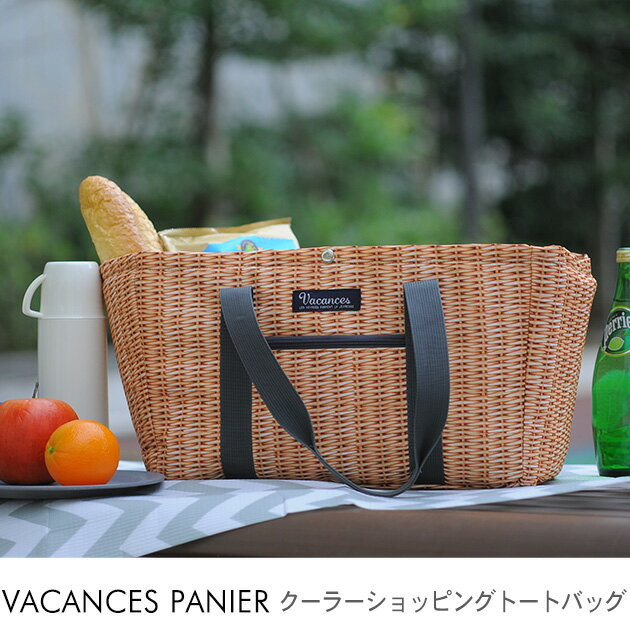 Vacances バカンス バカンス クーラーショッピングトートバッグ PANIER(パニ…...:risoukyou:10242923