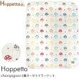 【袋ラッピング対応】 Hoppetta(ホッペッタ) champignon(シャンピニオン) 6重ガーゼトドラーケット /ブランケット/ガーゼ/出産祝い/Hoppetta/ホッペッタ/ケット/ギフト/ベビー/かわいい/おしゃれ/ 【あす楽対応】
