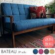 Bateau 2P sofa /ソファー/2人掛け/布張り/ファブリック/木製フレーム/カフェ/カリモク60 好きに/北欧/ビンテージ/布/