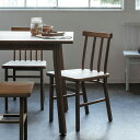 SIEVE(シーヴ) merge dining chair マージ ダイニングチェア 【ノベルティ対象外】 /ダイニングチェア/木製/無垢/北欧/おしゃれ/チェ...