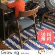 Growing 子供チェアー キッズチェアやキッズチェアー 【ノベルティ対象外】