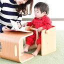 RoomClip商品情報 - HOPPL ホップル コロコロベビーチェア 単品 ベビーチェア 木製 ロータイプ キッズチェア キッズテーブル 子供用 チェア 椅子 子供部屋 収納
