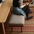 SIEVE(シーヴ) fluff dining bench フラッフ ダイニングベンチ 【ノベルティ対象外】 /ベンチ/長椅子/いす/リビング/北欧/カバーリング/ダイニング/ナチュラル/玄関/布製/