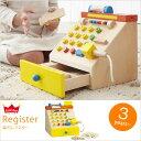 エドインター 森のレジスター レジスター おもちゃ お店屋さんごっこ 木のおもちゃ お金 ごっこ遊び 計算 知育玩具 3歳 お誕生日プレゼント