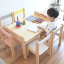 キッズワークデスク ラージデスク キッズデスク 勉強机 学習デスク 木製 ワークデスク 子供用 4人 ローテーブル 引き出し 【あす楽対応】