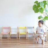 Circle キッズチェア /キッズチェア/子供椅子/木製/ローチェア/子供用/子供部屋/かわいい/おしゃれ/スタッキング/軽い/ 【あす楽対応】