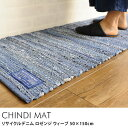 CHINDI MAT リサイクルデニム ロゼンジ ウィーブ 50×150cm /キッチンマット/マット/おしゃれ/デニム/ラグマット/50×150/コットン/ヴィンテージ/厚手/ラグ/