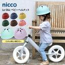 【100円OFFクーポン配布中】 nicco ニコ Le S...