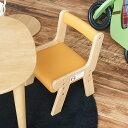 na-ni(なぁに) Chair キッズチェア 【ノベルティ対象外】 /キッズチェア/子供/椅子/木製/こども/天然木/シンプル/ナチュラル/なぁに/高さ調整/