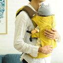 おしゃれなパパにおすすめの抱っこひも CUSE BERRY キューズベリー おんぶ抱っこひも インナーメッシュ 【ラッピング対応】 抱っこひも..