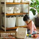 収納ボックス 布 キャンバス ボックス CANVAS BOX...