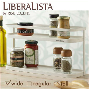 リベラリスタ Liberalista デザイン おしゃれ キッチン