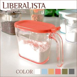 ポイント リベラリスタ Liberalista デザイン おしゃれ カラフル ストッカー