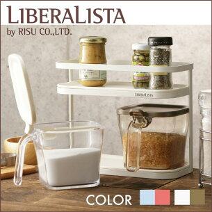 リベラリスタ Liberalista デザイン おしゃれ カラフル ストッカー