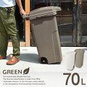【ポイント10倍】RISU植物由来 キャスターペール 70C2【ゴミ箱 ごみ箱 ふた付き 屋外 分別 ゴミ箱 2輪 大容量 大型 防臭 おしゃれ キャスター付き 業務用 カラス対策 カフェ風 ブラウン ナチュラル 70L 70リットル リス】