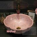 洗面ボール 高級洗面台 .洗面ボウルセット 陶器 手水鉢 手洗器 手洗い鉢 洗面器 蛇口 排水金具付き