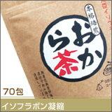 人気急上昇!【おから茶 70包】【P06Dec14】【05P13Dec14】