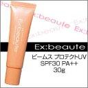 【エクスボーテビームスプロテクトUVSPF30PA++30g】【あす楽対応】【HLS_DU】【05P4Jul12】