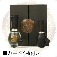 太王四神記公式香水 太王華容(タイオウカヨウ) 通販