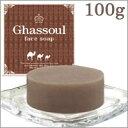 ghassoul-soap-s