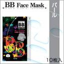 【BBフェイスマスク パール 10枚入】【あす楽対応】【HLS_DU】