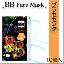 【BBフェイスマスク プラセンタ 10枚入】【あす楽対応】【HLS_DU】