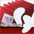 【SK-II サインズアイマスク 2枚入×6セット(箱なし)】