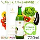 【サラダメント 酵素メーカー ファスティングリキッド 720ml】【楽ギフ_包装選択】【あす楽対応】